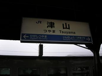 Tuyama