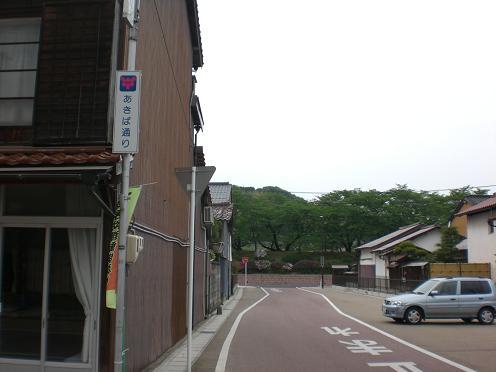 Akiba