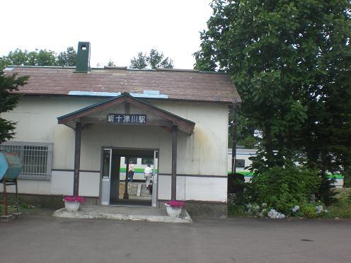 007totugawa