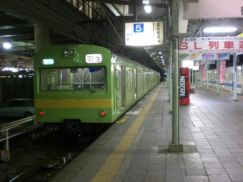 Kansaicolor