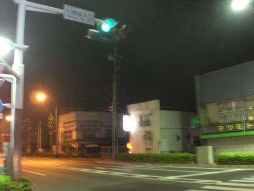 Kokudou_2