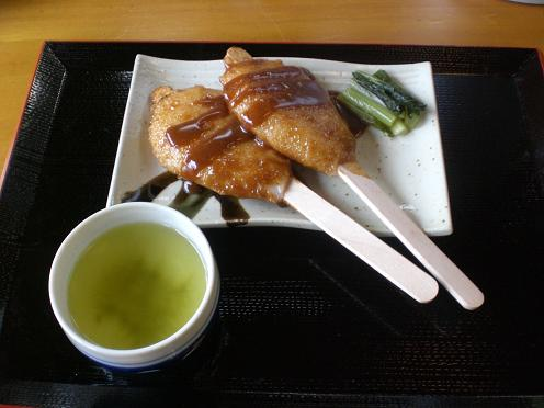 Gohei