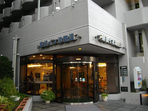 Toyokoin