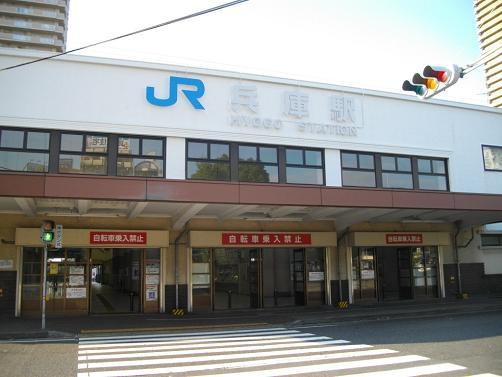 Wadamisaki