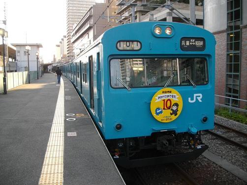 Wadamisaki1