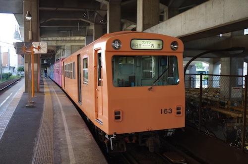 Imgp0159