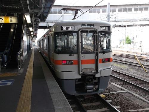 Dscf9250