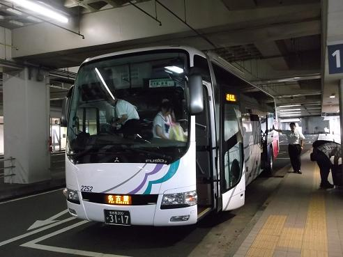 Dscf9400