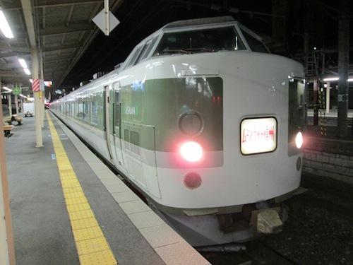 Img_1367
